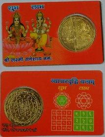 Shopping Store Laxmi  Ganesha Dhan Lakshmi Pocket Vyapar Vriddhi Yantra In Card - For Temple Home Purse