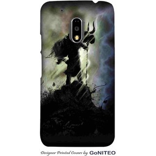 Printed Mobile Phone Back Cover Case for Moto E3 Power by GoNITEO || Shiva with Trishul || Dumroo || God ||
