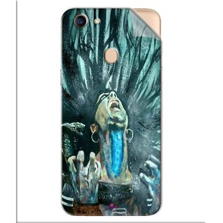 Snooky Printed Lord Shiva Anger Pvc Vinyl Mobile Skin Sticker For Oppo F5