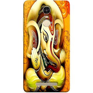 PRINTHUNK PREMIUM QUALITY PRINTED BACK CASE COVER FOR MICROMAX CANVAS INFINITY DESIGN6062
