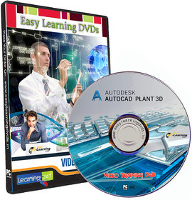 AutoCAD Plant 3D Video Training Tutorial DVD
