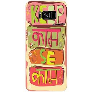 Printgasm Samsung Galaxy S8 printed back hard cover/case,  Matte finish, premium 3D printed, designer case