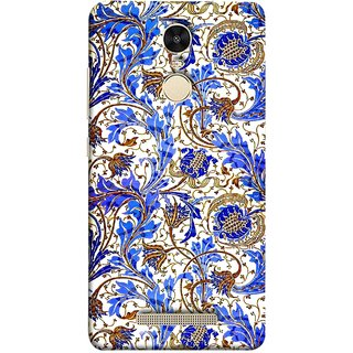 PRINTHUNK PREMIUM QUALITY PRINTED BACK CASE COVER FOR MICROMAX CANVAS INFINITY DESIGN6077