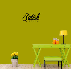 meSleep Personalized Wall Sticker for Satish