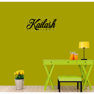 meSleep Personalized Wall Sticker for Kailash
