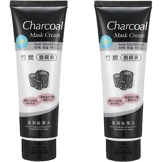 Charcoal Anti Blackhead Suction Peel Off Mask Cream - 130g PACK OF 2