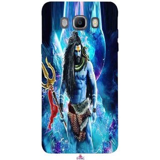 Snooky Printed 1042,Lord Shiva Rudra Mobile Back Cover of Samsung Galaxy On8 - Multi