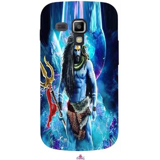 Snooky Printed 1042,Lord Shiva Rudra Mobile Back Cover of Samsung Galaxy S Duos S7562 - Multi