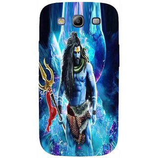 Snooky Printed 1042,Lord Shiva Rudra Mobile Back Cover of Samsung Galaxy S3 - Multi