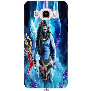 Snooky Printed 1042,Lord Shiva Rudra Mobile Back Cover of Samsung Galaxy J5 (2016) - Multi