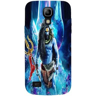 Snooky Printed 1042,Lord Shiva Rudra Mobile Back Cover of Samsung Galaxy S4 - Multi