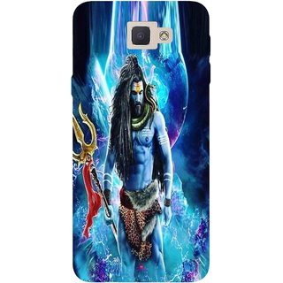 Snooky Printed 1042,Lord Shiva Rudra Mobile Back Cover of Samsung Galaxy J5 Prime - Multi