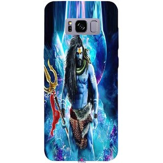 Snooky Printed 1042,Lord Shiva Rudra Mobile Back Cover of Samsung Galaxy S8 Plus - Multi