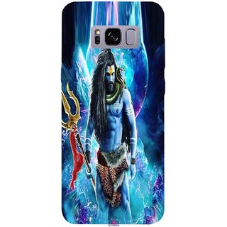 Snooky Printed 1042,Lord Shiva Rudra Mobile Back Cover of Samsung Galaxy S8 - Multi