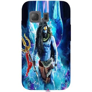 Snooky Printed 1042,Lord Shiva Rudra Mobile Back Cover of Samsung Galaxy Young 2 - Multi