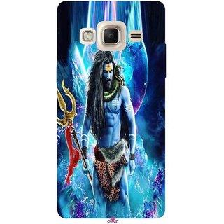 Snooky Printed 1042,Lord Shiva Rudra Mobile Back Cover of Samsung Tizen Z3 - Multi