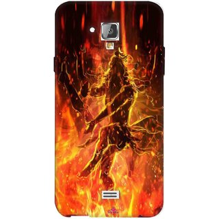 Snooky Printed 1043,Lord Shiva Mobile Back Cover of Swipe Elite 2 Plus - Multi