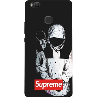 Snooky Printed 1084,Sad Supreme Mobile Back Cover of Hwi Hnr 8 Smrt - Multi