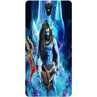 Snooky Printed 1042,Lord Shiva Rudra Mobile Back Cover of Sony Xperia C5 - Multi