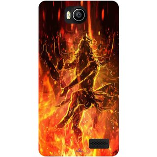 Snooky Printed 1043,Lord Shiva Mobile Back Cover of Intex Aqua 4.5e - Multi