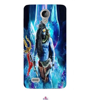 Snooky Printed 1042,Lord Shiva Rudra Mobile Back Cover of Vivo Y21 - Multi
