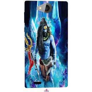 Snooky Printed 1042,Lord Shiva Rudra Mobile Back Cover of Xolo Prime - Multi