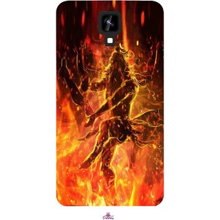 Snooky Printed 1043,Lord Shiva Mobile Back Cover of Intex Aqua Y2 1G - Multi