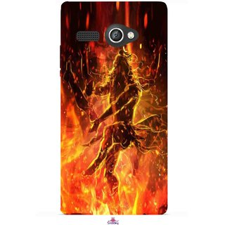 Snooky Printed 1043,Lord Shiva Mobile Back Cover of Lava Flair P1 - Multi