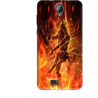 Snooky Printed 1043,Lord Shiva Mobile Back Cover of Swipe Elite Koncept Plus - Multi