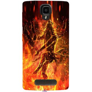 Snooky Printed 1043,Lord Shiva Mobile Back Cover of Lenovo A1000 - Multi