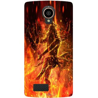 Snooky Printed 1043,Lord Shiva Mobile Back Cover of LYF Flame 7 - Multi