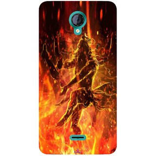 Snooky Printed 1043,Lord Shiva Mobile Back Cover of Micromax Canvas Unite 2 - Multi