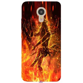 Snooky Printed 1043,Lord Shiva Mobile Back Cover of Micromax YU Yunicorn - Multi