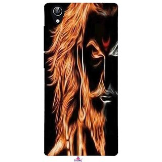 Snooky Printed 1086,shivaji maharaj image 3d Mobile Back Cover of Vivo Y51L - Multi