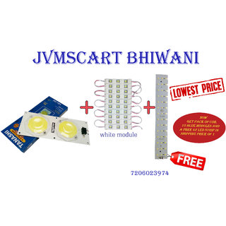 combo of super bright 12v 36 watt COB panel 10 white waterproof modules and a 12 volt 42 led led strip absolutely free.