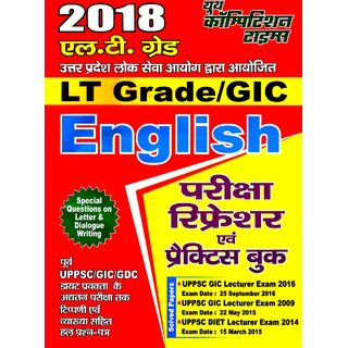 LT Grade-GIC 2018 English Exam  Refresher  Practice book