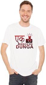 Crazy Sutra Half Sleeve Casual Printed Unisex Boy's/Girl's/Men's/Women's White Premium Dry-Fit Polyester Tshirt  [T-EkKeechKeDunga_S_M]