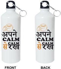Crazy Sutra Classic Printed School SPECIAL Bottles  SchoolBottles-ApnaCalmSeCalmW