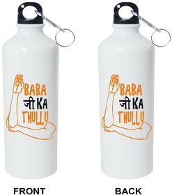 Crazy Sutra Classic Printed School SPECIAL Bottles  SchoolBottles-BabaJiKaThalluW