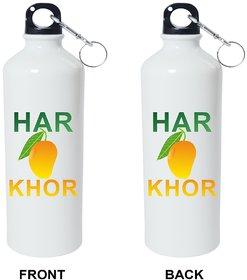 Crazy Sutra Classic Printed School SPECIAL Bottles  SchoolBottles-HarAamKhorW