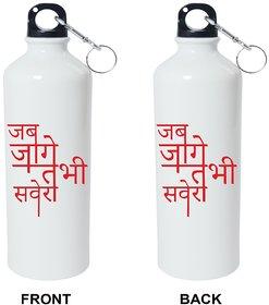 Crazy Sutra Classic Printed School SPECIAL Bottles  SchoolBottles-JabJaageTabhiSaveraW