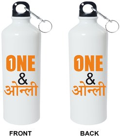 Crazy Sutra Classic Printed School SPECIAL Bottles  SchoolBottles-OneOnlyW