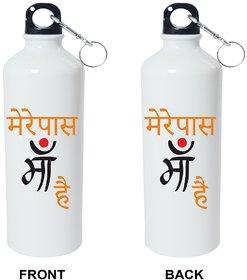 Crazy Sutra Classic Printed School SPECIAL Bottles  SchoolBottles-MerePassMaaHaiW