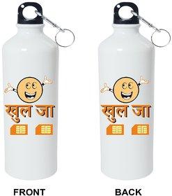 Crazy Sutra Classic Printed School SPECIAL Bottles  SchoolBottles-KhulJaSimSimW