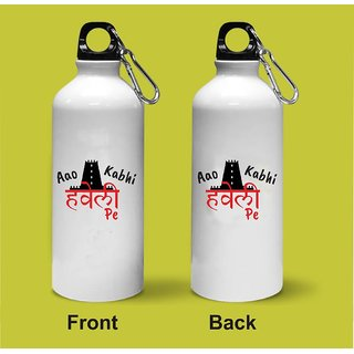 Crazy Sutra Classic Printed Sipper Bottles ( 600ml ) Sipper-AaoKabhiB