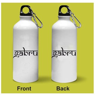 Crazy Sutra Classic Printed Sipper Bottles ( 600ml ) Sipper-GabruW