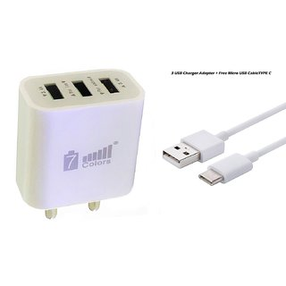 Fast Charger 3.4 A  Power Adapter 3 USB ( Free Micro USB Type C Cable )- EZ366 TYPE-C