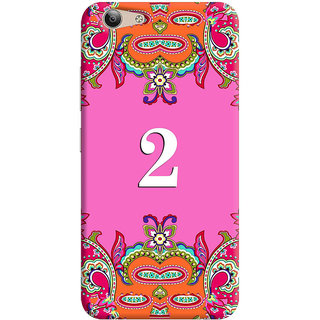 FurnishFantasy Back Cover for Vivo Y53 - Design ID - 1360