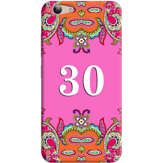 FurnishFantasy Back Cover for Vivo Y53 - Design ID - 1388