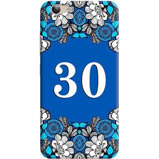 FurnishFantasy Back Cover for Vivo Y53 - Design ID - 1419